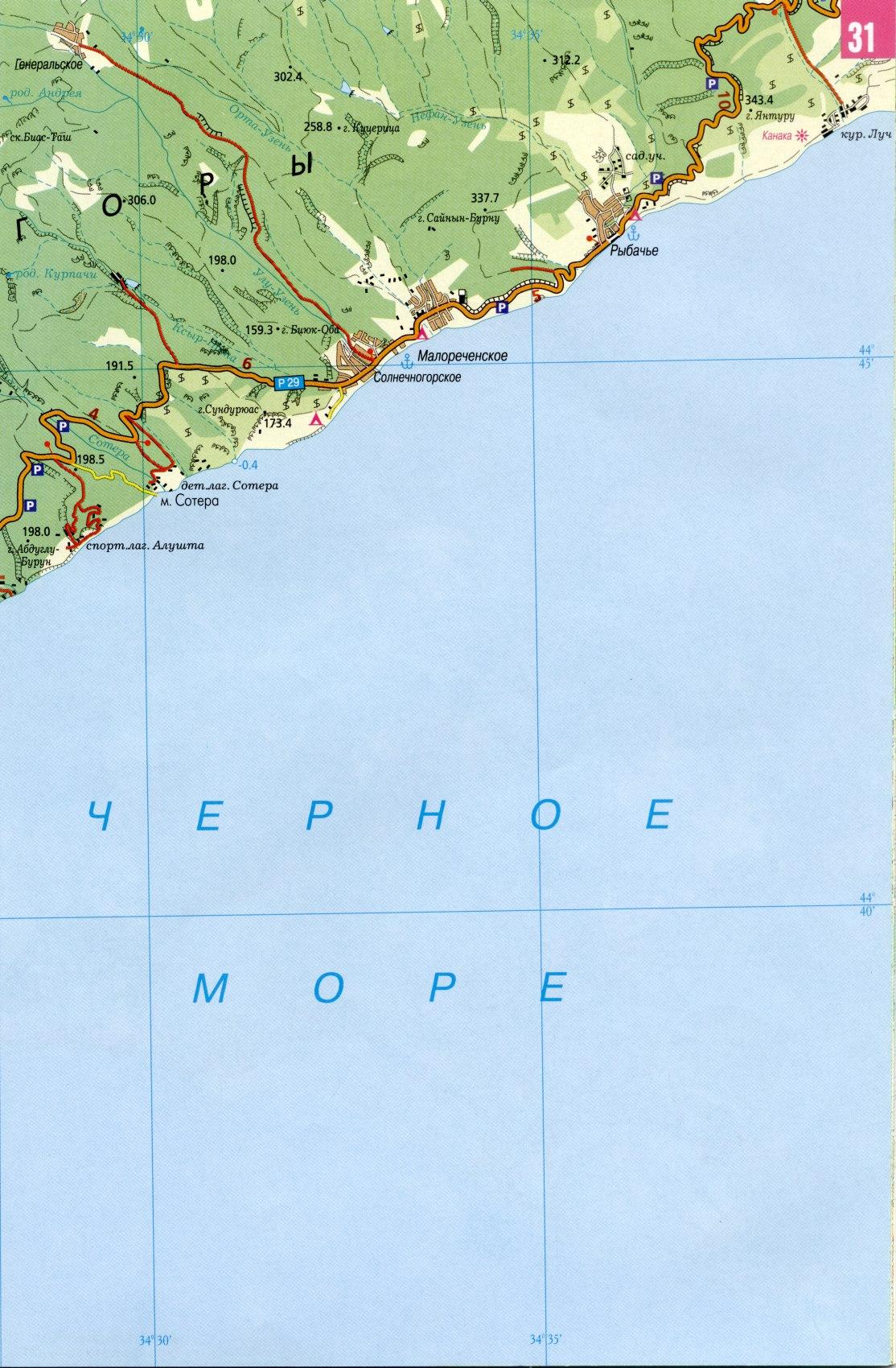 Крым Карта Юбк